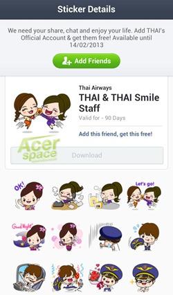 thai-airway-1