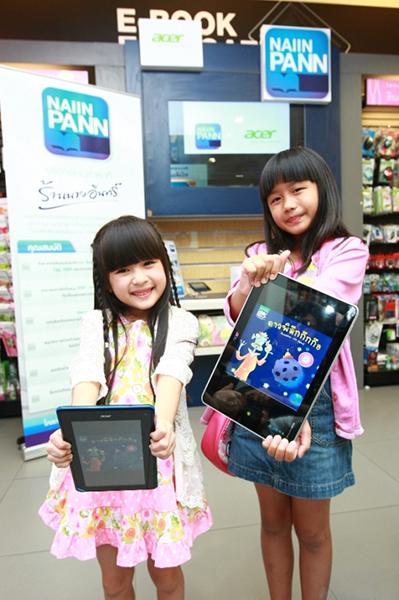 Acer Naiin (2)