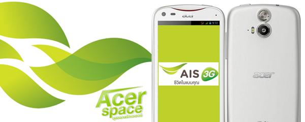 Acer-AIS-3G