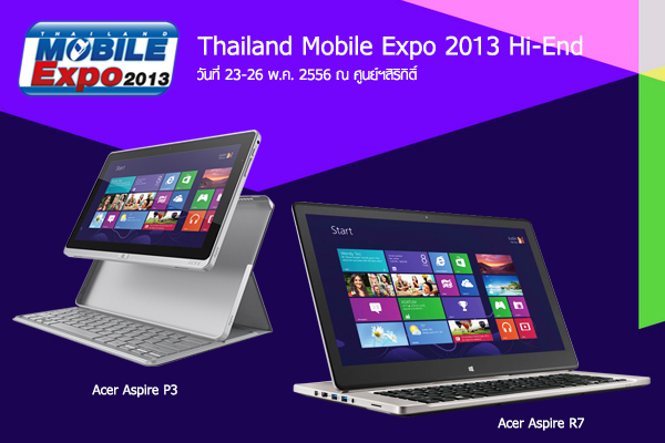 tme_ultrabook_notebook