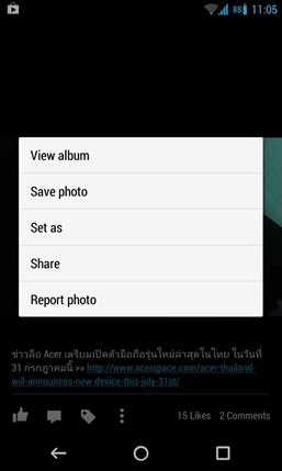 Screenshot_2013-07-16-11-05-11