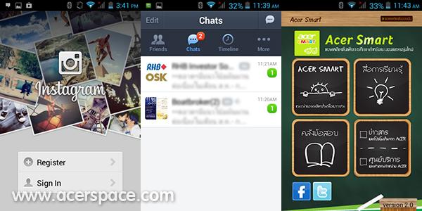 apps_acer_liquid_z3