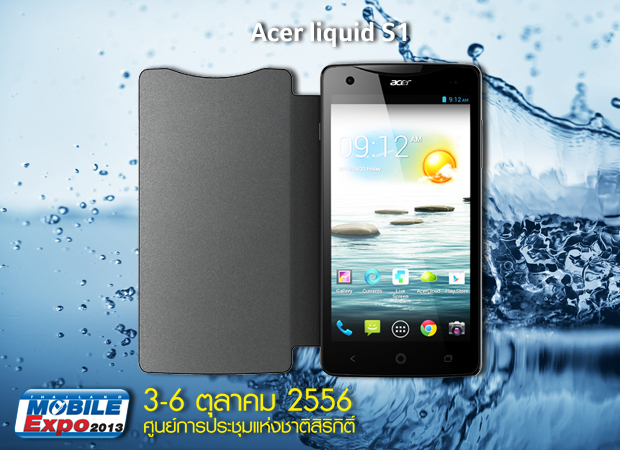 Acer-Liquid-S1-tme001