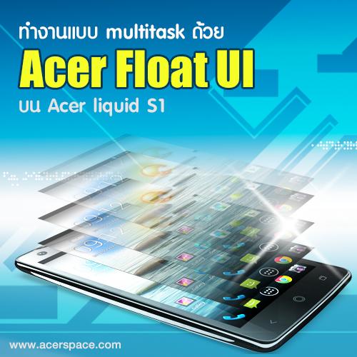 acer-float-ui