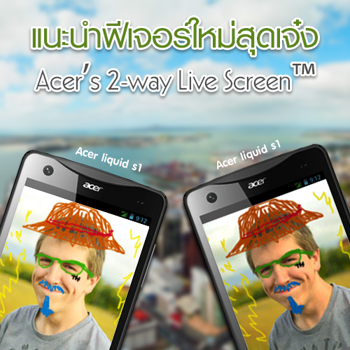 acer-live-screen