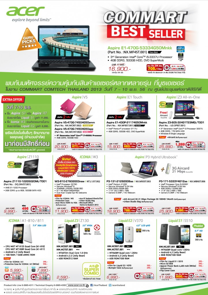 Flyer-Commart-Nov-2013