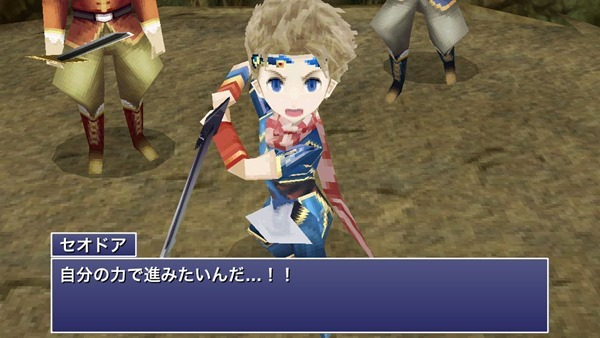 final fantasy iv the after years ios android