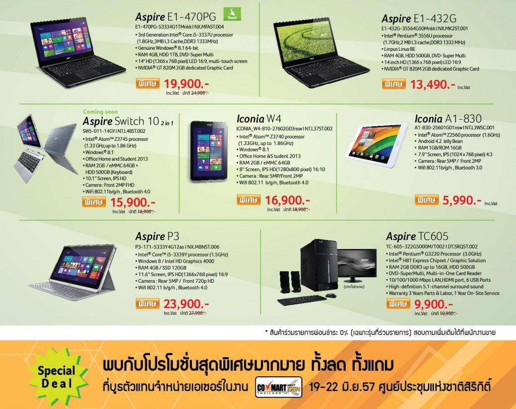 acer_Thairat