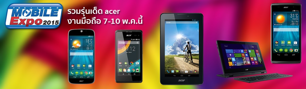 acer-tme-Banner