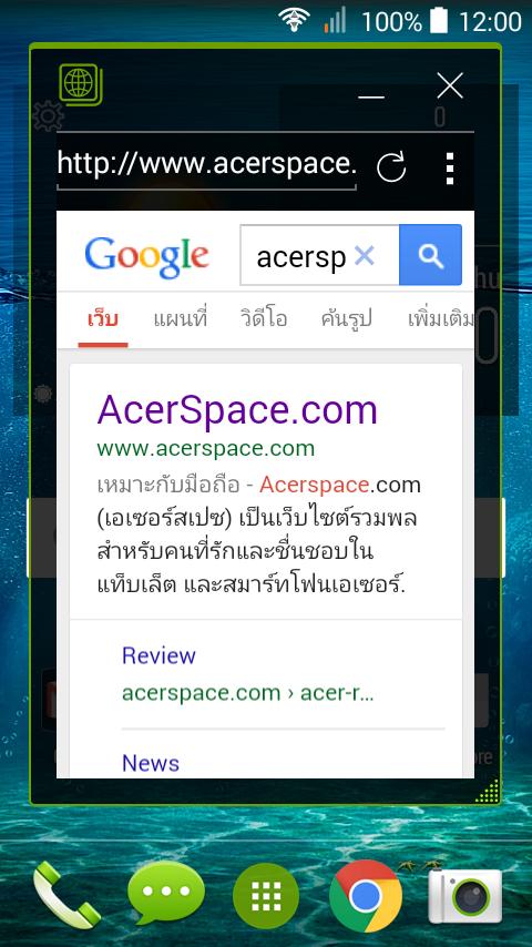 Screenshot_2015-04-30-12-00-52