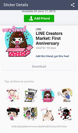 line-free-sticker