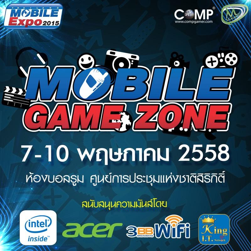mgz-cover