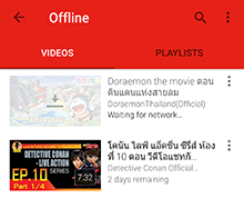 youTubeOffline4