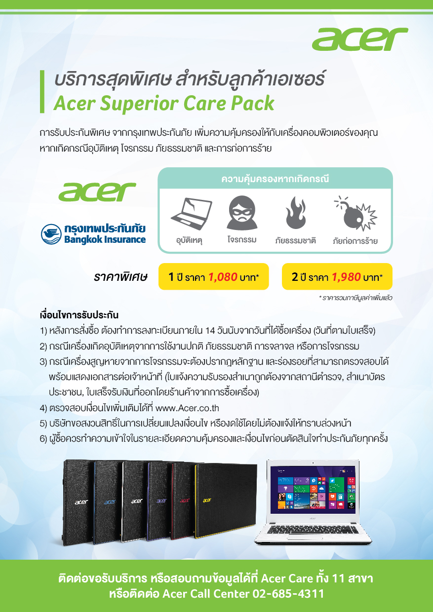 Acer Care Pack Supercare Extended Warranty Super 2