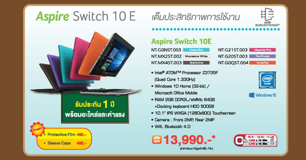Aspire Switch 10E