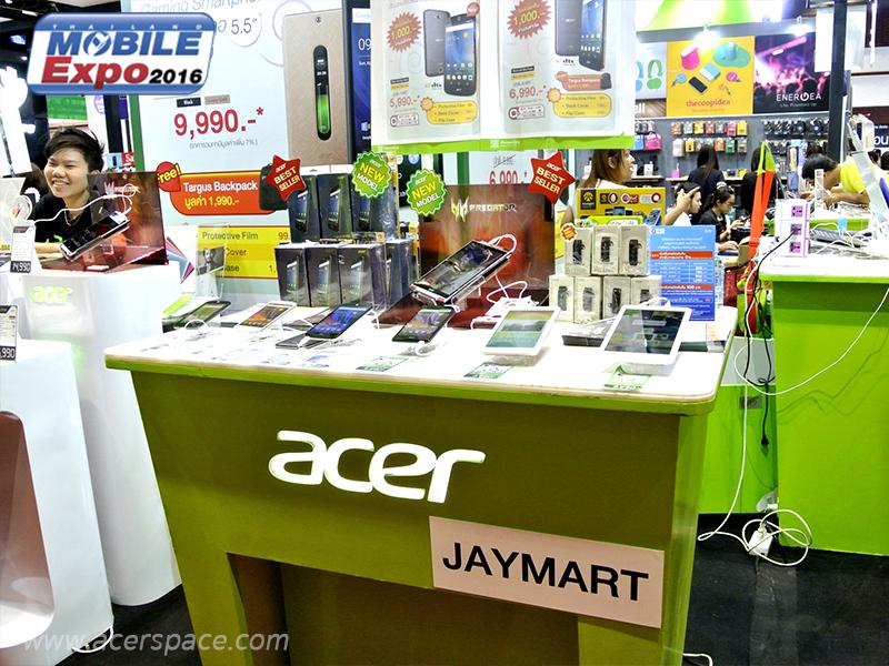 Jaymart1