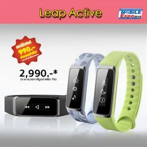 Leap active