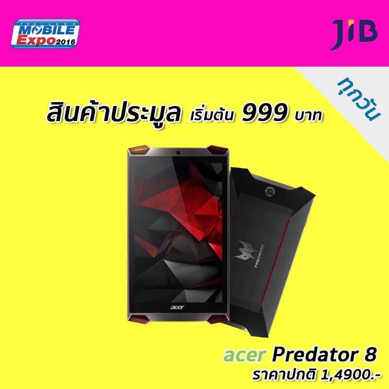 Predator JIB