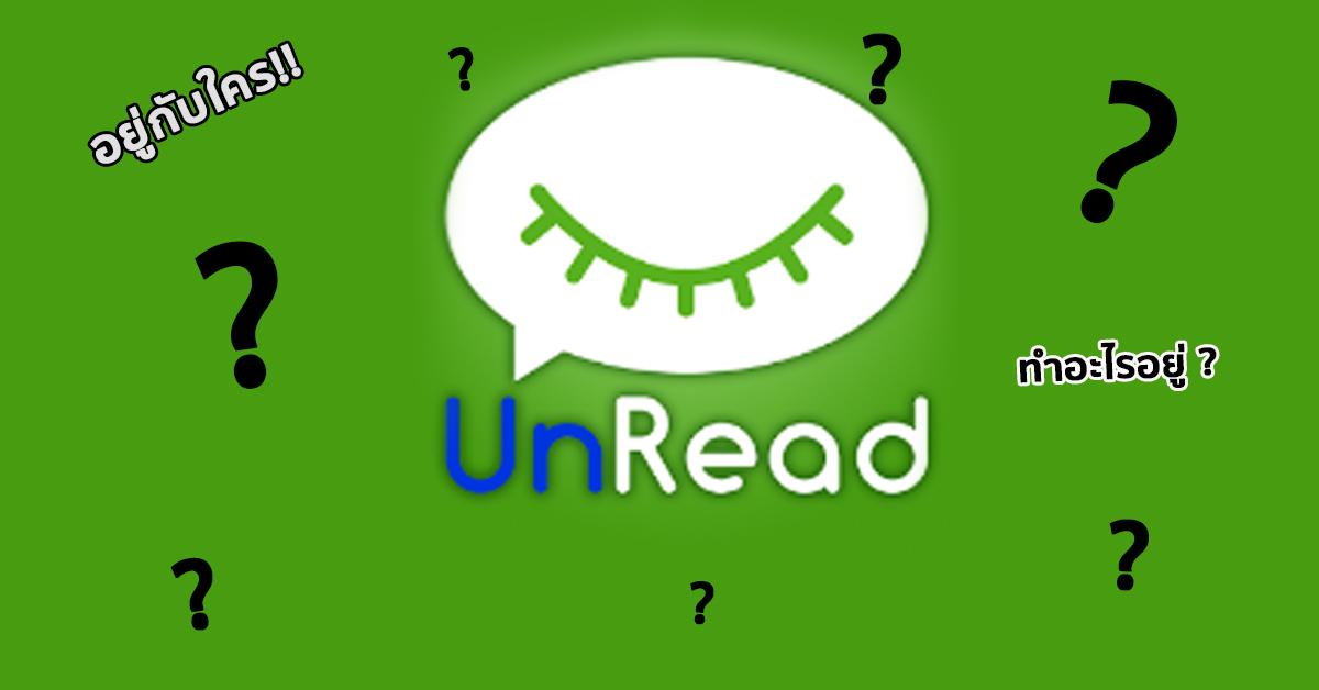 UNread.jpg (1200×628)