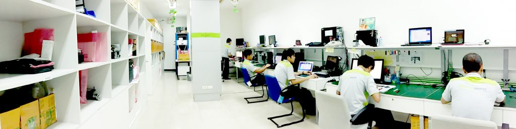 Technical Room