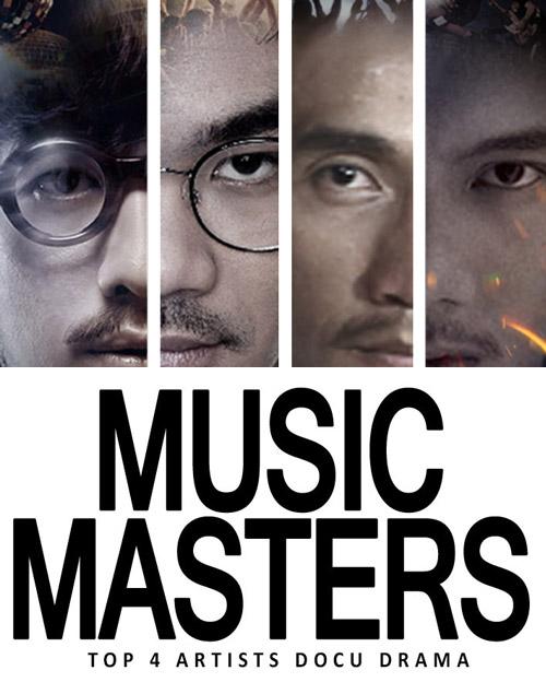 AIS-Play-music_master