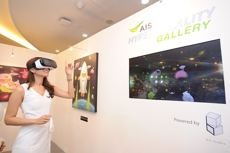 160802-Pic-AIS-Hyper-Reality-Experience_2-800x532