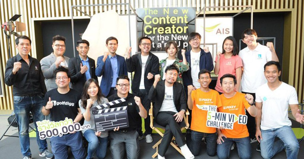 ais-the-startup-creator cover