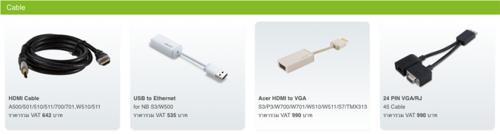 Acer Accessories