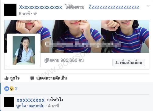 screen-shot-2559-11-09-at-10-55