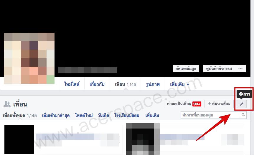 screen-shot-2559-11-09-at-11-02-52