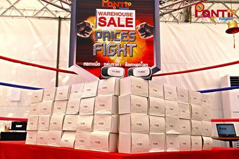 Pantip Warehouse sale